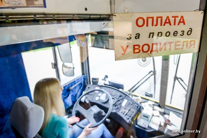 beautiful-blonde-woman-is-a-bus-driver-in-belarus-photo-gallery_15