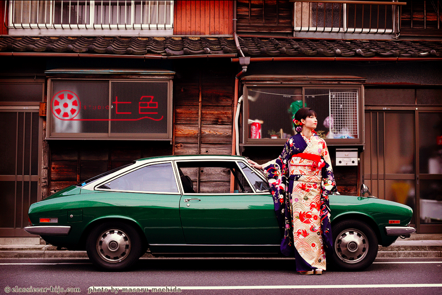 Studio Nanairo Asakusa × Isuzu 117 Coupe